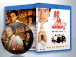 蓝光电影 25G 10211 《赌侠2上海滩赌圣》(1991)周星驰 经典