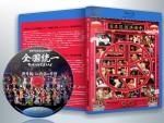 蓝光演唱会 25G 11229 《HKT48 2015台北&香港巡回演唱会》