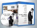 蓝光纪录片 25G 11240 《史蒂夫·乔布斯/时代教主:乔布斯》