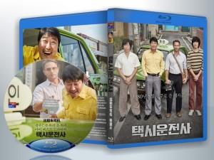 蓝光电影 50G 《出租车司机》 2017韩国版
