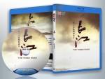 14385 纪录片:长江