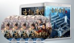 蓝光连续剧 25G 【古剑奇谭2】 国剧 4碟