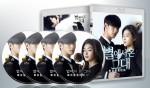 蓝光连续剧 25G 【来自星星的你 下9-12】 正式版韩剧 4碟