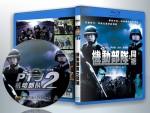 蓝光电影 25G 14567 【机动部队:同袍】2009