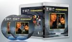 蓝光电影 25G 14594 【玉观音 怀旧老电影经典系列 第13辑】双碟