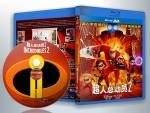 蓝光电影 BD50G 【超人总动员2/超人特工队2】3D