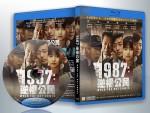 蓝光电影 25G 14854 【1987:逆权公民】2017