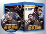 蓝光电影 BD50G 【犯罪都市】2017 韩国