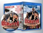 蓝光电影 25G 14877 【昭和歌谣大全集】2003