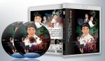 蓝光连续剧 25G 【他来自江湖】1989 2碟