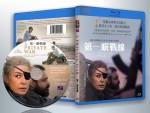 蓝光电影 BD50G 【私人战争/一个人的战争】2018