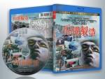 蓝光电影 25G 15281 【香港制造】1997