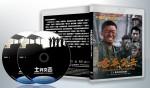 蓝光连续剧 25G 【士兵突击】2006 王宝强 国剧 2碟