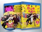 蓝光电影 25G 15500 【你咪理,我爱你】 (2019香港)