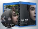蓝光电影 BD50G 【玛丽·雪莱】2017