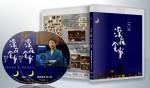 蓝光连续剧 25G 【深夜食堂 第二季】日剧 2碟 正式版