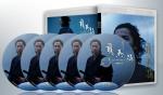 蓝光连续剧 25G【龙马传2010】日剧 14碟 正式版