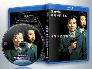 蓝光电影 BD50 【那时候那些人 / 总统致命一击】2005