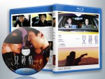 蓝光电影 25G 16084 【一见钟情】2000香港 正式版 评分7.3