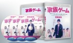 蓝光连续剧 25G【家族游戏】2013日剧 3碟 正式版