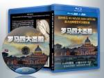 蓝光电影 BD50【罗马四大圣殿 2D+3D】2016