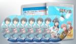蓝光连续剧 25G【同居人是猫】卡通 6碟 正式版