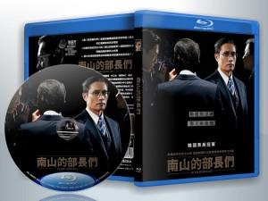 蓝光电影 25G 16457 【南山的部长们】2020