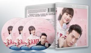 蓝光连续剧 25G【亲爱的,热爱的】国剧 3碟