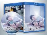 蓝光电影 25G 16594 【爱情人偶】2020