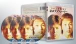 蓝光连续剧 BD50 【东京爱情故事】1991版 日剧 3碟 正式版
