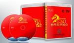 蓝光电影 25G 【2014CCTV年春节联欢晚会】2碟