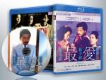 蓝光电影 25G 16802 【最爱】1986