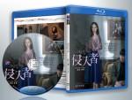 蓝光电影 BD50【侵入者】2020