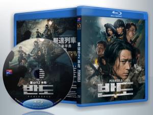 蓝光电影 BD50【釜山行2:半岛】2020