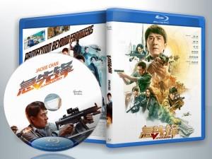 蓝光电影 25G 16950 【急先锋】2020香港