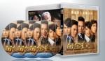 蓝光连续剧 25G【黄金有罪】TVB 3碟
