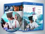 蓝光电影 25G 17010 【蜀山:新蜀山剑侠】1983香港