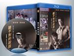 蓝光电影 25G 17011 【听不到的说话】1986