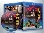 蓝光电影 25G 17009 【奇门遁甲】1982香港