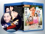 蓝光电影 25G 17013 【龙凤智多星】1985