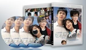 蓝光连续剧 25G【冬暖花会开】2014 国剧 3碟