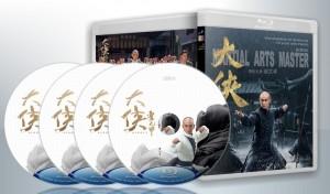 蓝光连续剧 25G【大侠霍元甲】2020 赵文卓 国剧 4碟