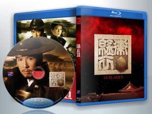 蓝光电影 BD50【锦衣卫】2010
