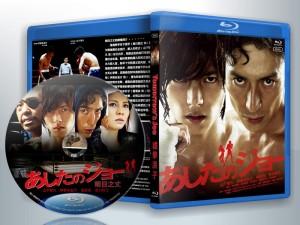 蓝光电影 25G 17060 【明日之丈 / 铁拳浪子】2011