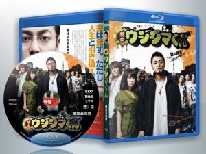 蓝光电影 25G 17058 【暗金丑岛君】2012日