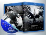 蓝光电影 BD50【德古拉元年】2014