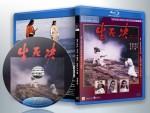 蓝光电影 25G 17076 【生死决】1983香港