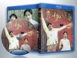蓝光电影 25G 17071 【呆佬拜寿】1995香港