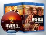 蓝光电影 BD50【濒危物种 / 荒野狂屠】2021