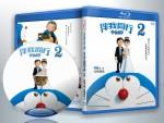 蓝光电影 25G 17229 【哆啦A梦:伴我同行2】2020 卡通